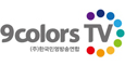 9colors